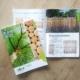 brochure2021-tgoor